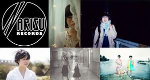 BE・NARISU TOUR
