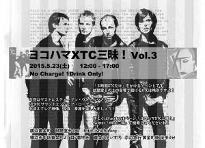 ヨコハマXTC三昧!vol,3