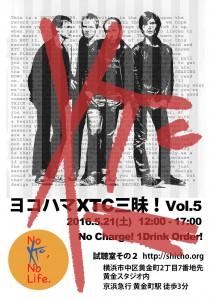 xtc Vol5