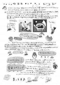 マッスルNTTなどズ