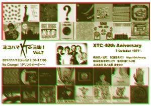 ヨコハマXTC三昧vol,7
