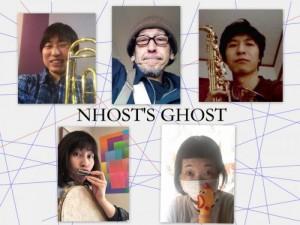 NHOST'S GHOST