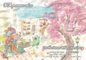 KA presents vol.10 〜On the Street Where We Live編〜